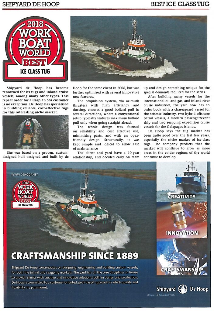 Tug Engineer Vacancy